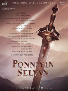ponniyin selvan first look poster mani ratnam Film